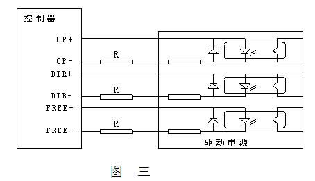 24v步进电机端子step dir接线图